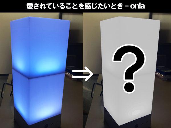 onia-q