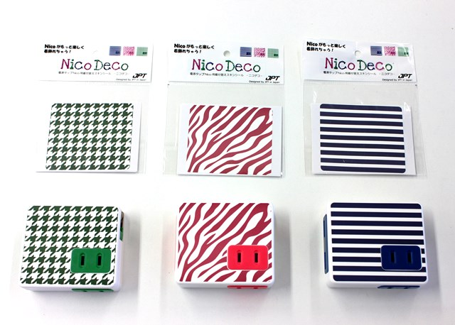 dengen-usb-nico-deco2