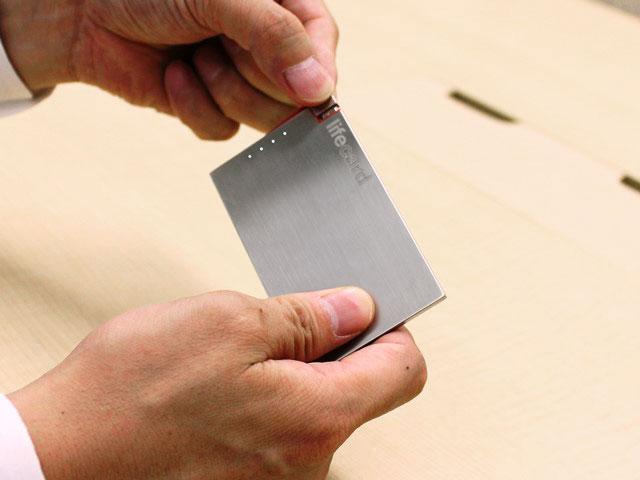 薄型スマホバッテリーのライフカードの画像15