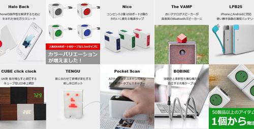 日本ポステックの仕入れサービス