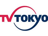 TVメディアのテレビ東京
