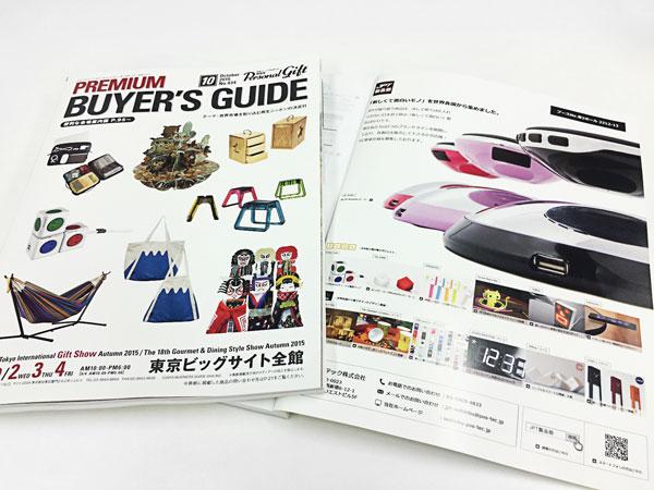日本ポステックのカタログ