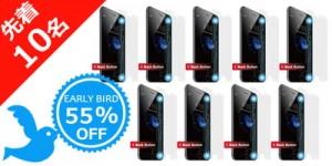 iphoneの片手操作が劇的に変わる液晶保護フィルムが先着10名55%OFF