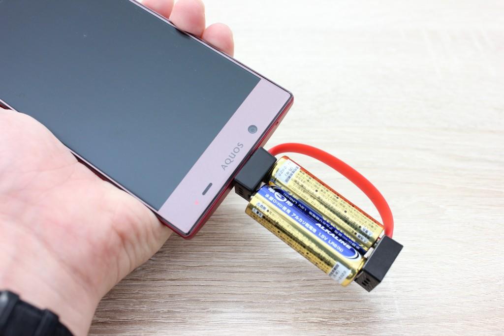 単三電池でスマホ充電可能なキーアクセサリーnipper