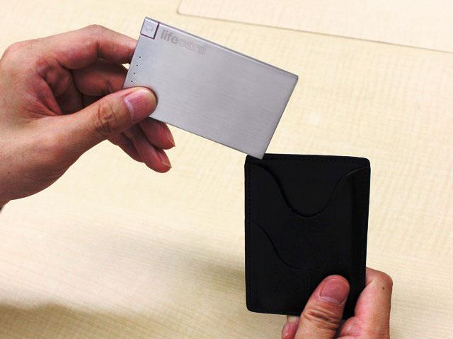薄型スマホバッテリーのライフカードの画像14