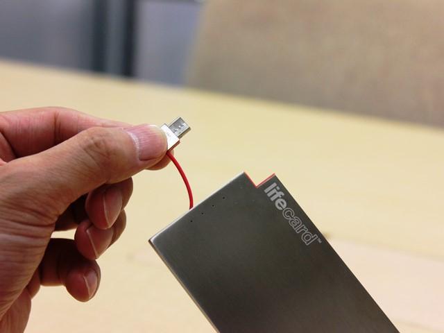 薄型スマホバッテリーのライフカードの画像16
