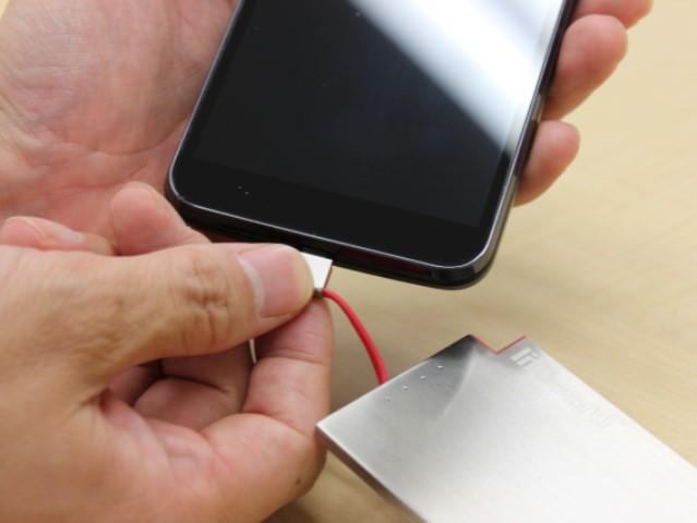 薄型スマホバッテリーのライフカードの画像17