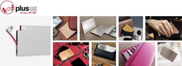 薄型スマホバッテリーのライフカードの画像27