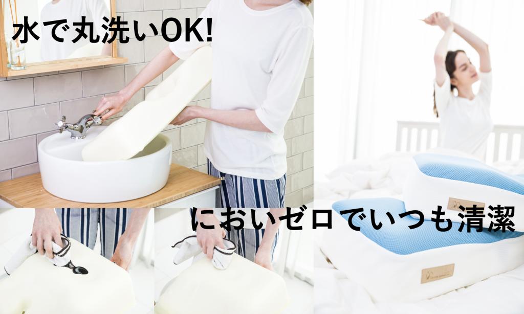 ガジェットの【新商品】枕臭い!とサヨナラ。丸洗いできる「ジェントルリーマピロー」でにおいも菌もゼロ!【クラウドファンディング】