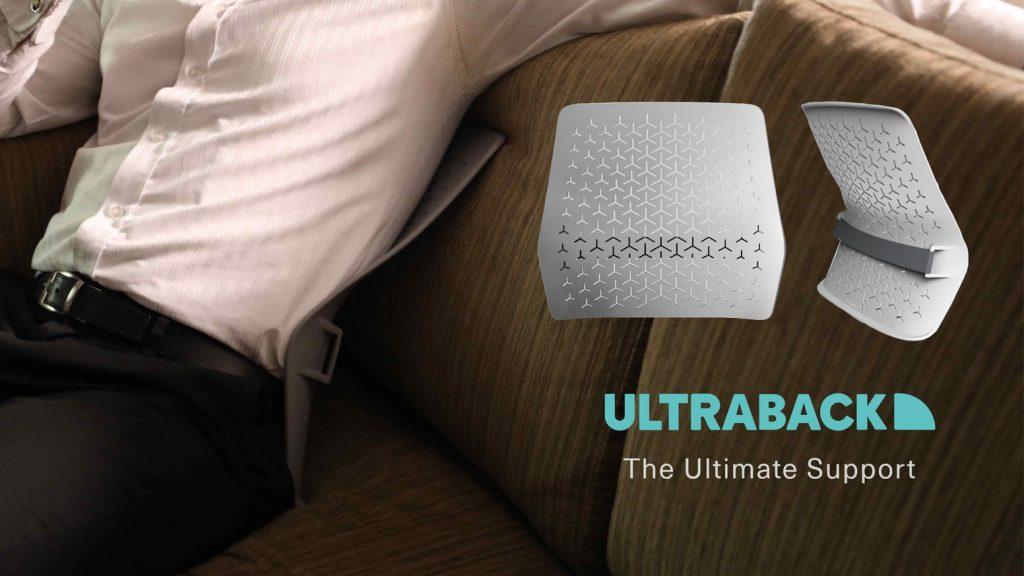 ガジェットの【新プロジェクト】ソファのための姿勢サポート「ULTRABACK」